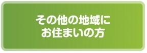 北海道,米,ゆめぴりか,ななつぼし,宅配,配送,東神楽,旭川,減農薬,こめ,コメ