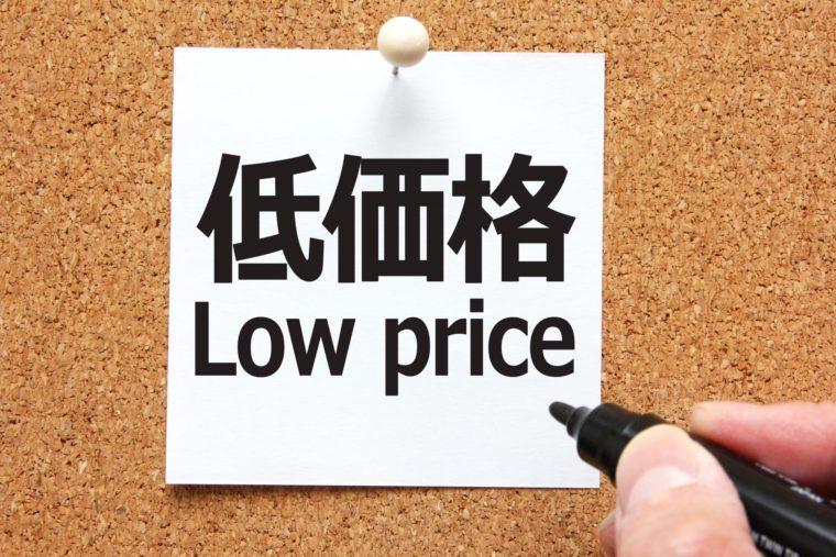 旭川,タイヤ,安い,激安,価格,低価格,ガソリンスタンド,やぎぬま,東神楽