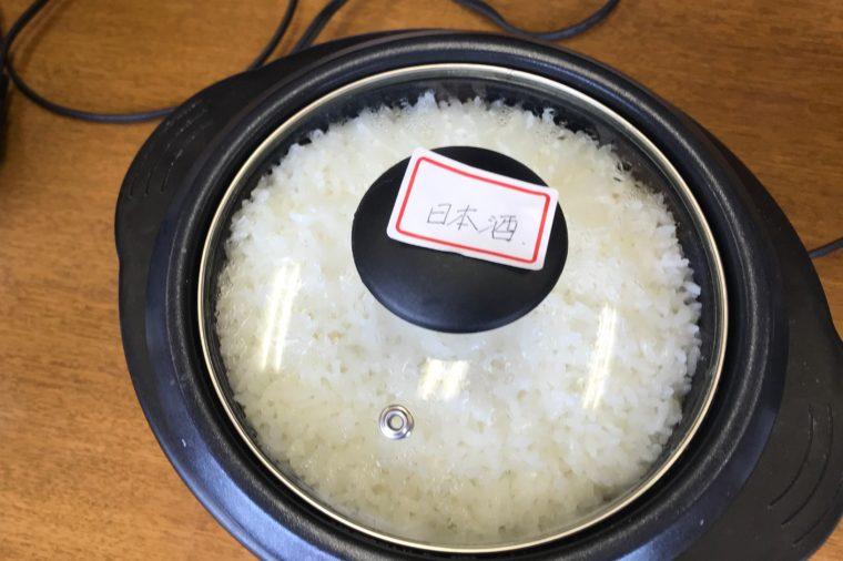 米,北斗米,食味試験,やぎぬま,東神楽,旭川,米屋