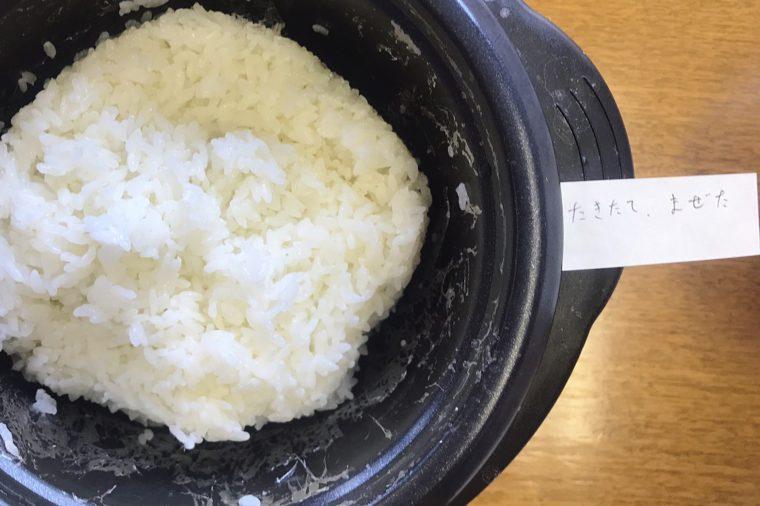 米,北斗米,食味試験,やぎぬま,東神楽,旭川,米屋,炊き立て