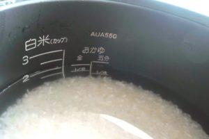 水加減,炊飯,北斗米,米,ごはん,無洗米,軽洗米