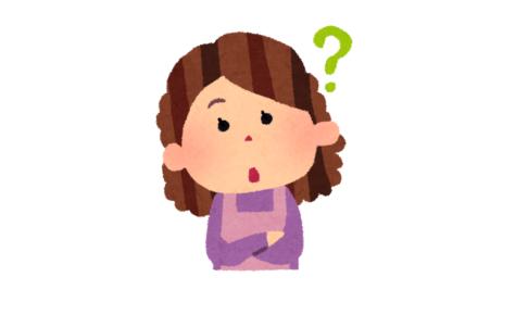 お米の質問