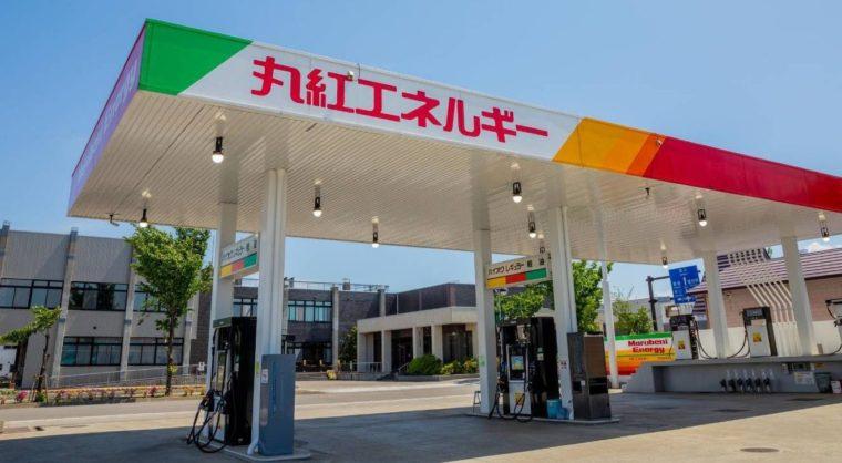 やぎぬま,スタンド,ガソリンスタンド,東神楽,旭川空港