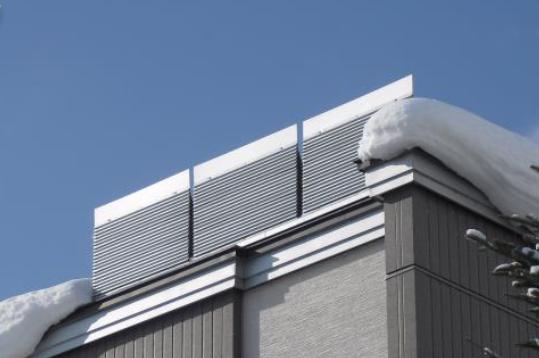 雪庇ガード